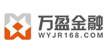 深圳万盈互联网金融服务有限公司