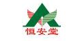 北京恒安堂便利店连锁有限公司
