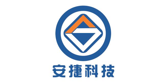 河南安捷交通科技有限公司