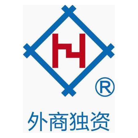 厦门海源泵业有限公司