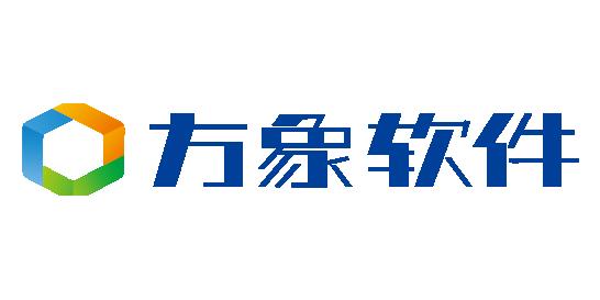 智汇方象(青岛)软件有限公司
