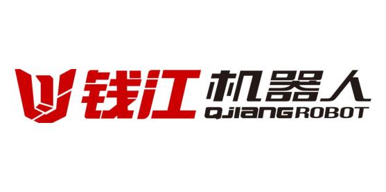 浙江钱江机器人有限公司关联公司