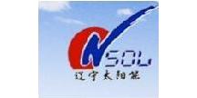 辽宁太阳能研究应用有限公司