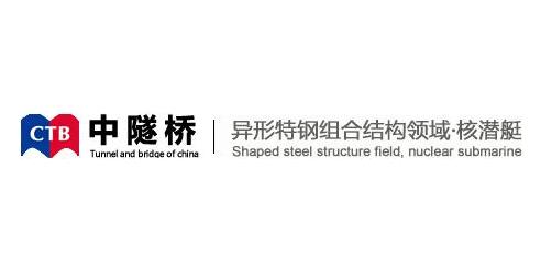 浙江中隧桥