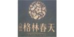 晋江市总商会投资开发有限公司