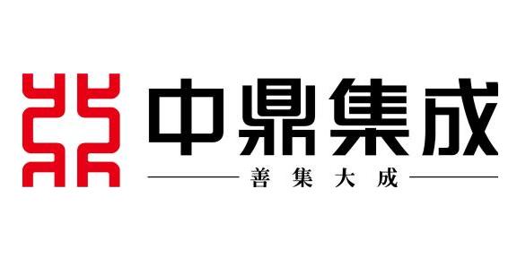 无锡中鼎集成技术有限公司