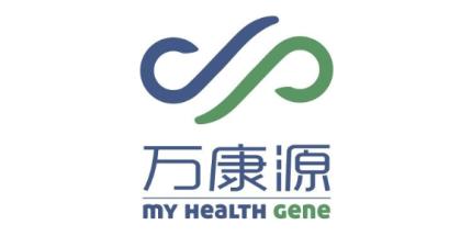 万康源(天津)基因科技有限公司