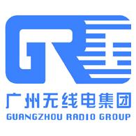 廣州無線電集團