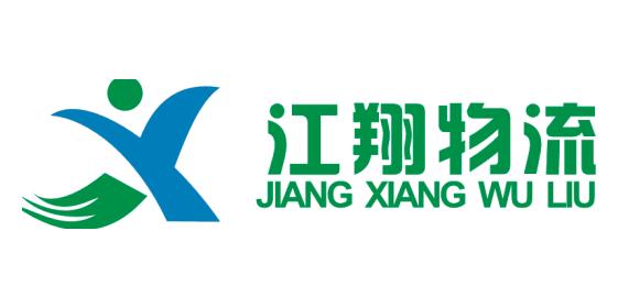 上海江翔物流有限公司