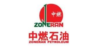 惠州市中燃石油有限公司
