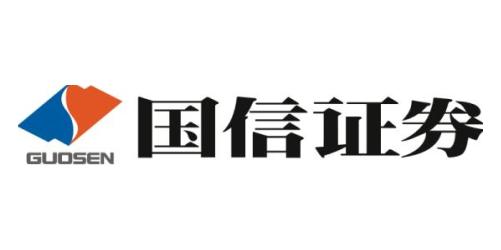 国信证券股份有限公司中山分公司
