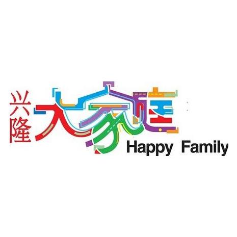 建昌兴隆大家庭购物中心有限公司