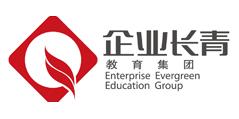 企业长青教育集团