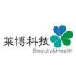上海莱博生物科技有限公司