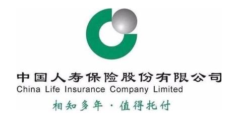 中国人寿保险股份有限公司成都市分公司大业营销服务部
