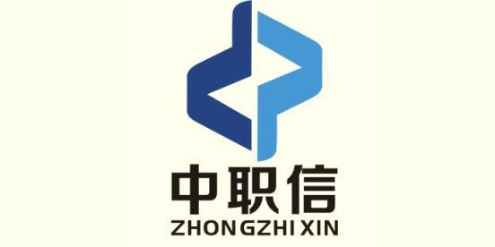中职信(广东)会计师事务所有限公司