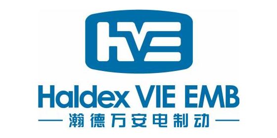 瀚德万安(上海)电控制动系统有限公司