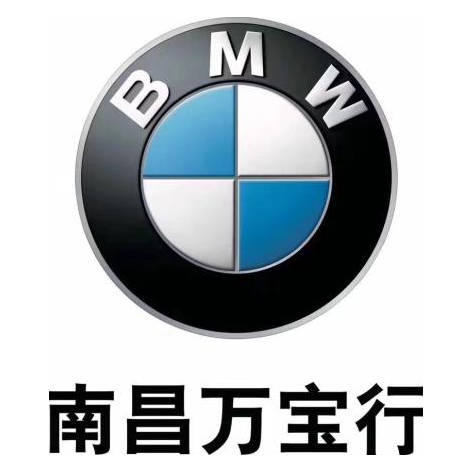 南昌万宝行汽车销售服务有限公司