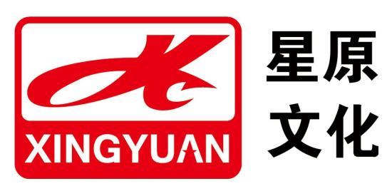 广州星原文化科技股份有限公司