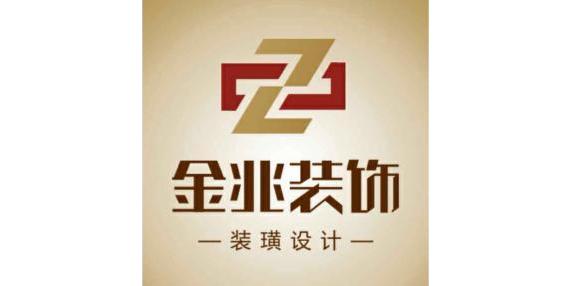广州金兆装饰工程有限公司
