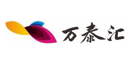 广东万泰汇商业经营管理有限公司