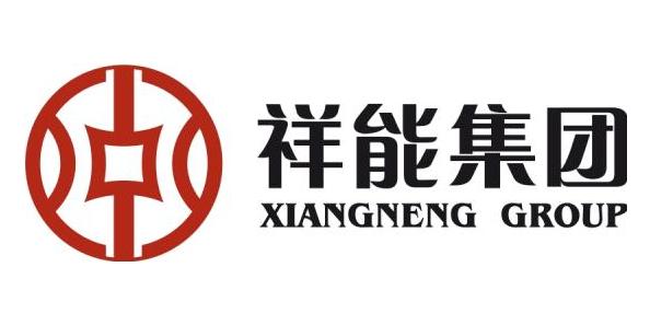 广州祥能投资集团有限公司
