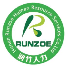 湖南省润竹人力资源服务有限公司