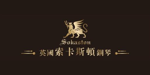 广州悠哈乐器有限公司