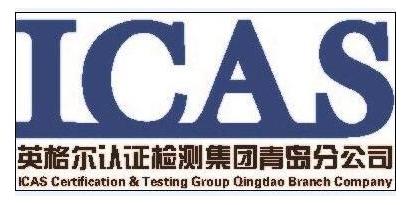 英格尔检测技术服务(青岛)有限公司