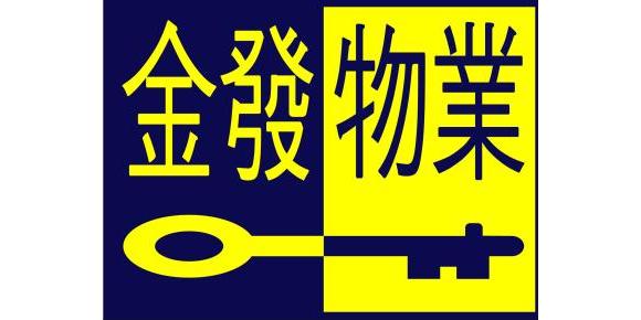 广东金发策划管理有限公司
