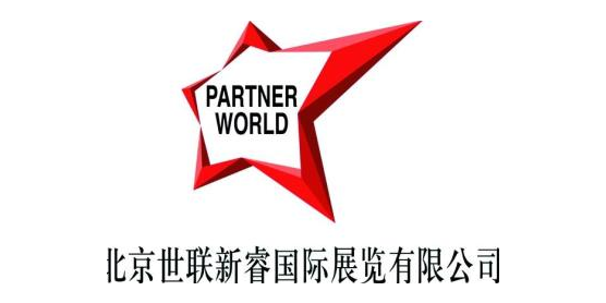 北京世联新睿国际展览有限公司