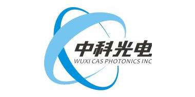 无锡中科光电技术有限公司