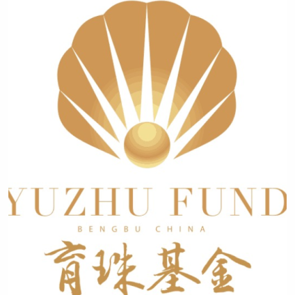 蚌埠市育珠投资基金管理有限公司