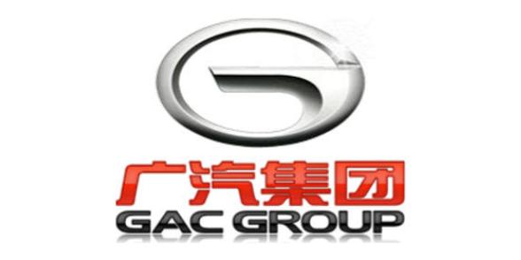 广州汽车集团股份有限公司财务公司项目组