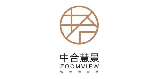 中合慧景(长沙)规划设计院有限公司