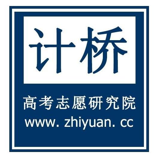 新计桥(北京)教育科技有限公司