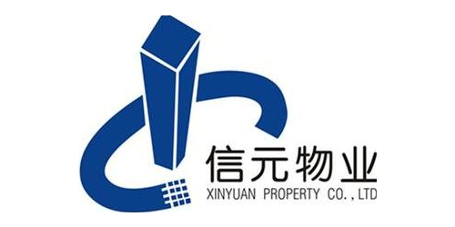 陕西信元物业管理有限公司