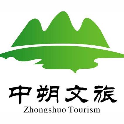 桂林中朔文旅投资管理有限公司