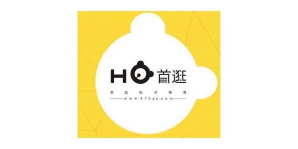 江苏首逛电子商务有限公司