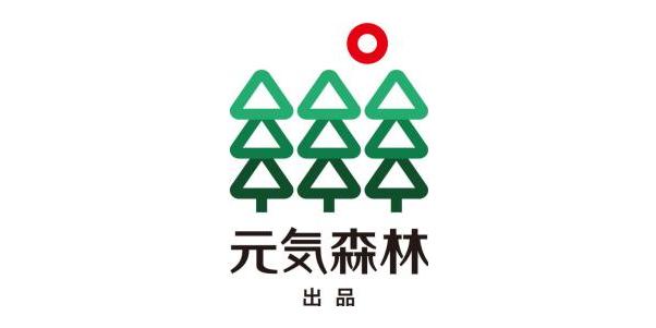 北京元气森林饮料有限公司