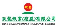 玖龙纸业(控股)有限公司