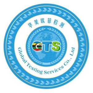 苏州华美欧菲检测技术服务有限公司