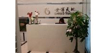 北京世博天地高尔夫管理顾问有限公司
