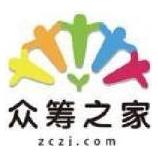 深圳市网筹互联网金融服务有限公司