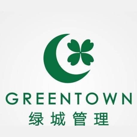 綠城房地產建設管理集團有限公司
