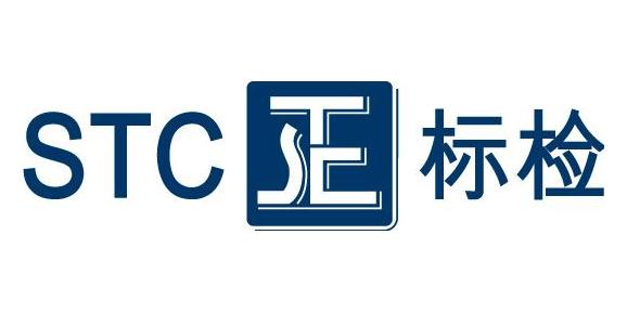 上海标检产品检测有限公司