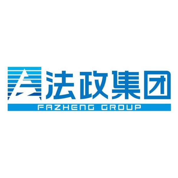 北京法政實業集團有限公司
