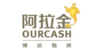 重庆市江北区惠中小额贷款股份有限公司