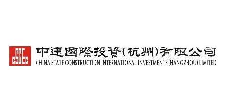 中建国际投资