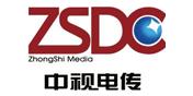 北京中视电传广告有限公司